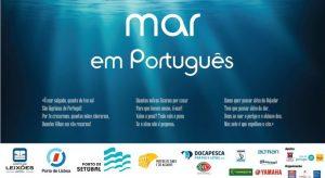 "MAEIL presente na Conferência ""Mar em Português"""